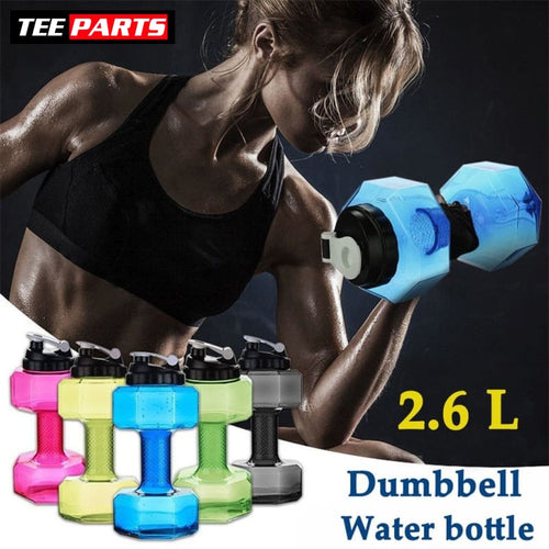 Dumbbells Shaped Water Bottle - camping - health - hiking