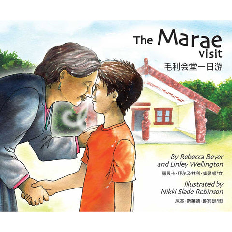 The Marae Visit in English, Māori & Mandarin