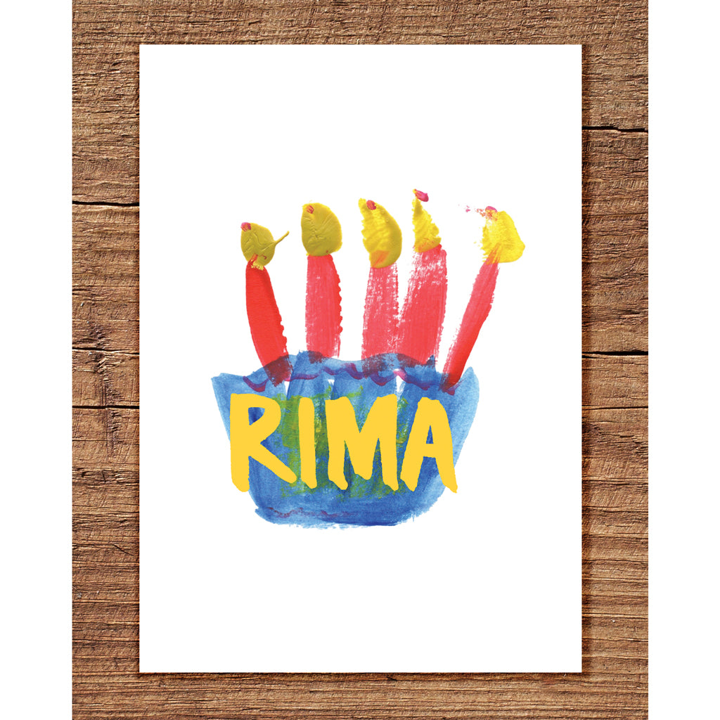 Rima - Greeting Card