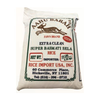 AAHU BAREH MOTHER BASMATI RICE