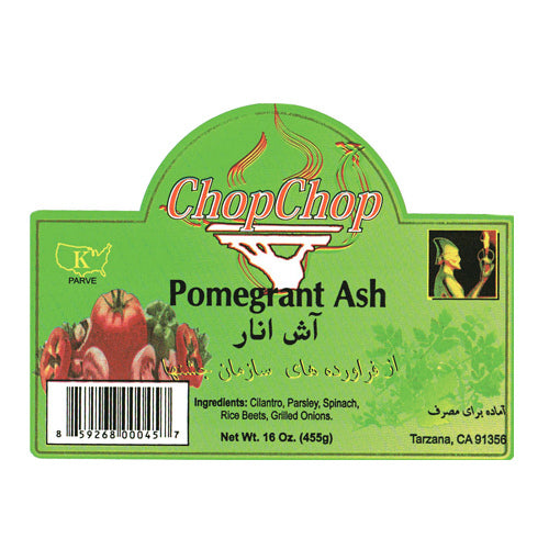 POMEGRANATE AASH (ANAR)