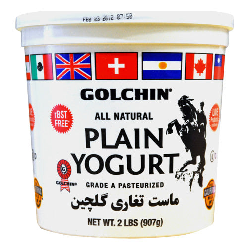 GOLCHIN PLAIN YOGURT