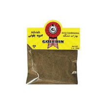 GOLCHIN SEASONING FOR POLO