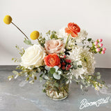 Cheer Flower Arrangement By Bloomstall - Columbia, Tn Florist