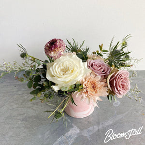 The Gentle Mom - Mother's Day Arrangement