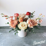 Vibrant Valentine Mixed Floral Arrangement - Bloomstall Flowers - Columbia, Tennessee