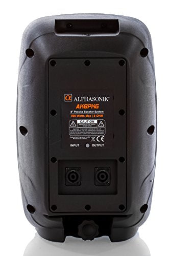 "Pair Alphasonik All-in-one 8"" Amplified Loud Speakers - Current Trend Sales"