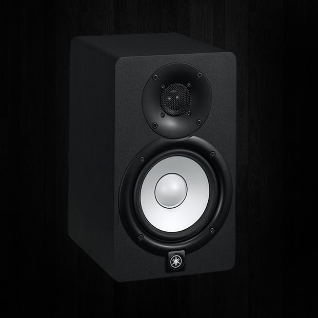 Yamaha HS5 Powered Studio Monitor