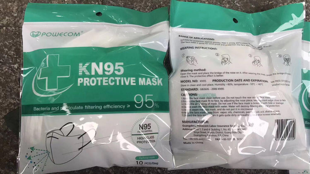 KN95 Respirator Mask (Box of 20)