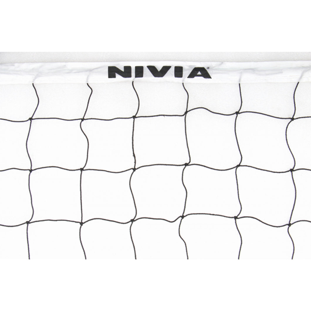 NIVIA Volleyball Net PE without Knot 9.5x1.0mtr (Black)