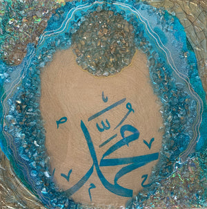3D Resin Art - Islamic Art - Set of 2 - 12x12in