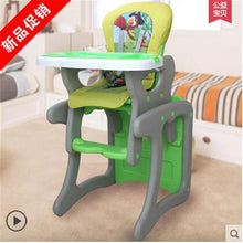 Load image into Gallery viewer, Multifunctional 4 in 1 high chair