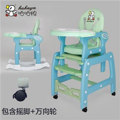 Multifunctional 4 in 1 high chair Limmited