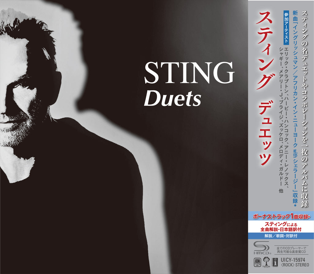 Sting | Duets Japan SHM-CD album