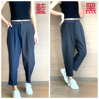 Mixed Fabric Striped Pants (2 colours) (pre order)