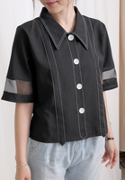 Contrast Stitch Shirt