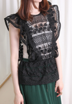 (Korean) Floral Mesh Low Arm Vest – Black
