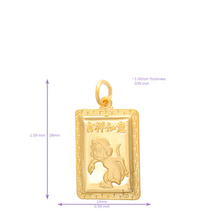24K Small Rectangle Monkey Pendant