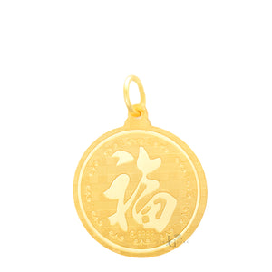 24K Medium Round Tiger Pendant