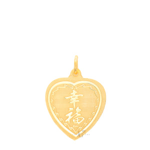 24K Small Heart Rabbit Pendant