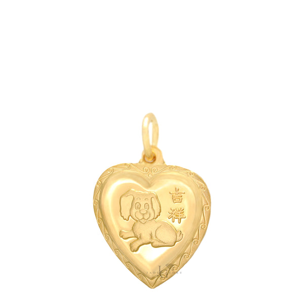 24K Small Heart Dog Pendant