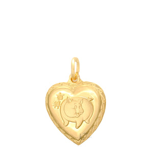 24K Small Heart Pig Pendant
