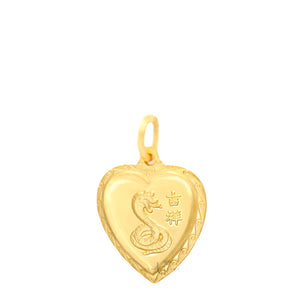 24K Small Heart Snake Pendant