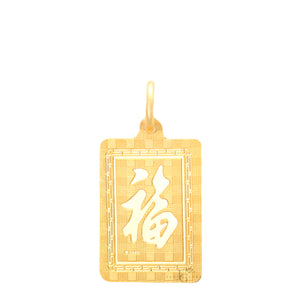 24K Medium Rectangle Rooster Pendant