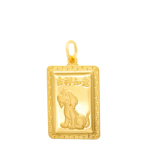 24K Medium Rectangle  Dog Pendant