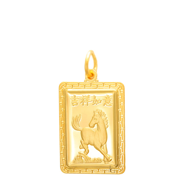 24K Medium Rectangle Horse Pendant