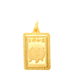 24K Medium Rectangle Pig Pendant