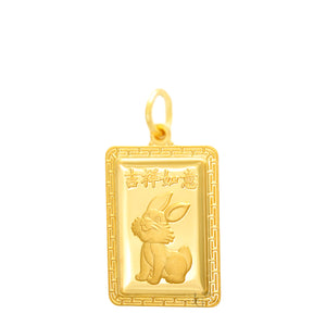 24K Medium Rectangle Rabbit Pendant