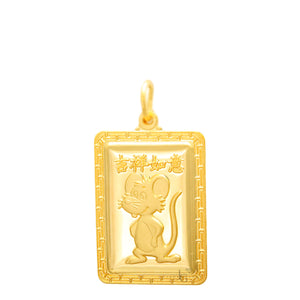 24K Medium Rectangle Rat Pendant