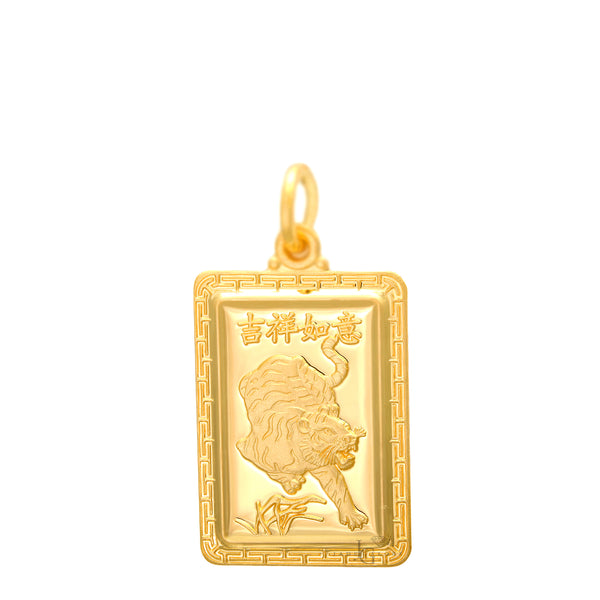 24K Medium Rectangle Tiger Pendant