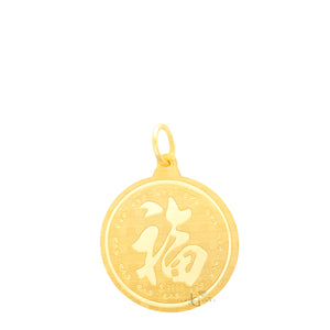 24K Small Round Rabbit Pendant