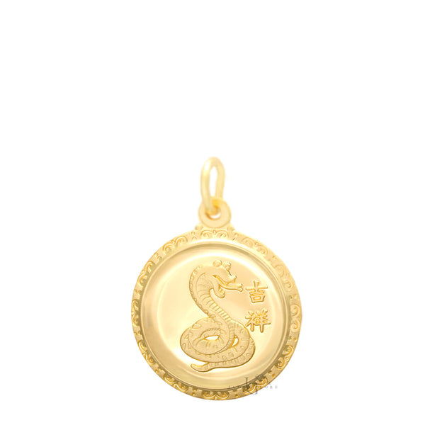 24K Small Round Snake Pendant