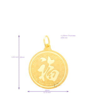 24K Small Round Tiger Pendant