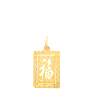 24K Small Rectangle  Dog Pendant