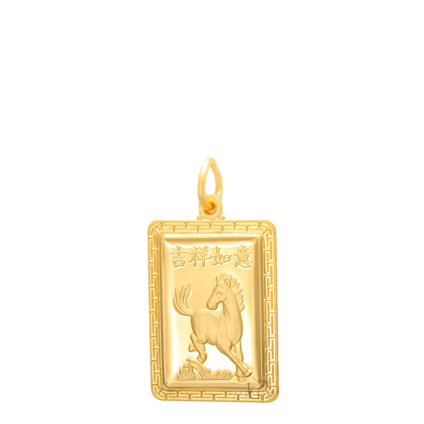 24K Small Rectangle Horse Pendant