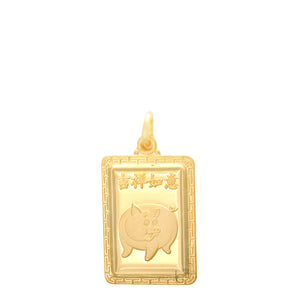 24K Small Rectangle Pig Pendant