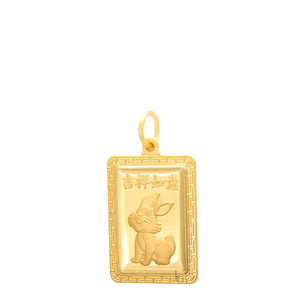 24K Small Rectangle Rabbit Pendant