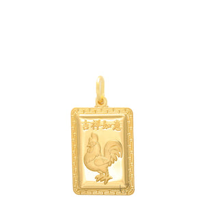 24K Small Rectangle Rooster Pendant
