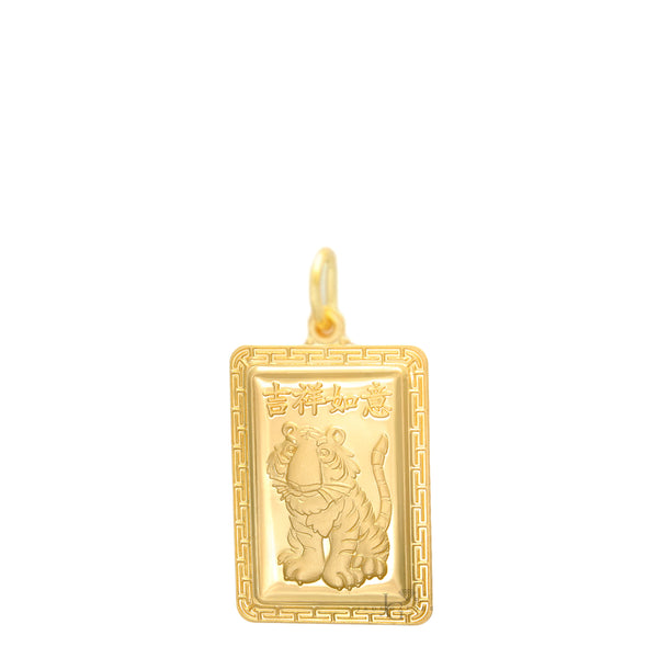 24K Small Rectangle Tiger Pendant