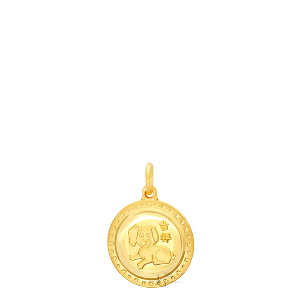 24K Mini Round  Dog Pendant