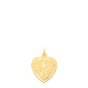 24K Mini Heart Dog Pendant