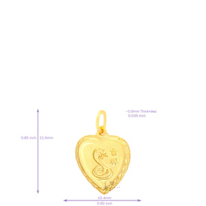 24K Mini Heart Snake Pendant