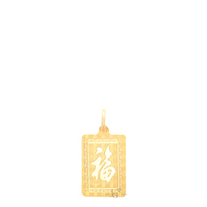 24K Mini Rectangle Snake Pendant