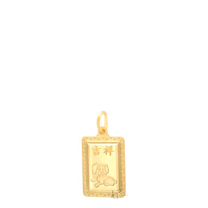 24K Mini Rectangle Dog Pendant