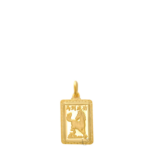 24K Mini Rectangle Horse Pendant