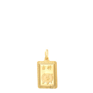 24K Mini Rectangle Pig Pendant